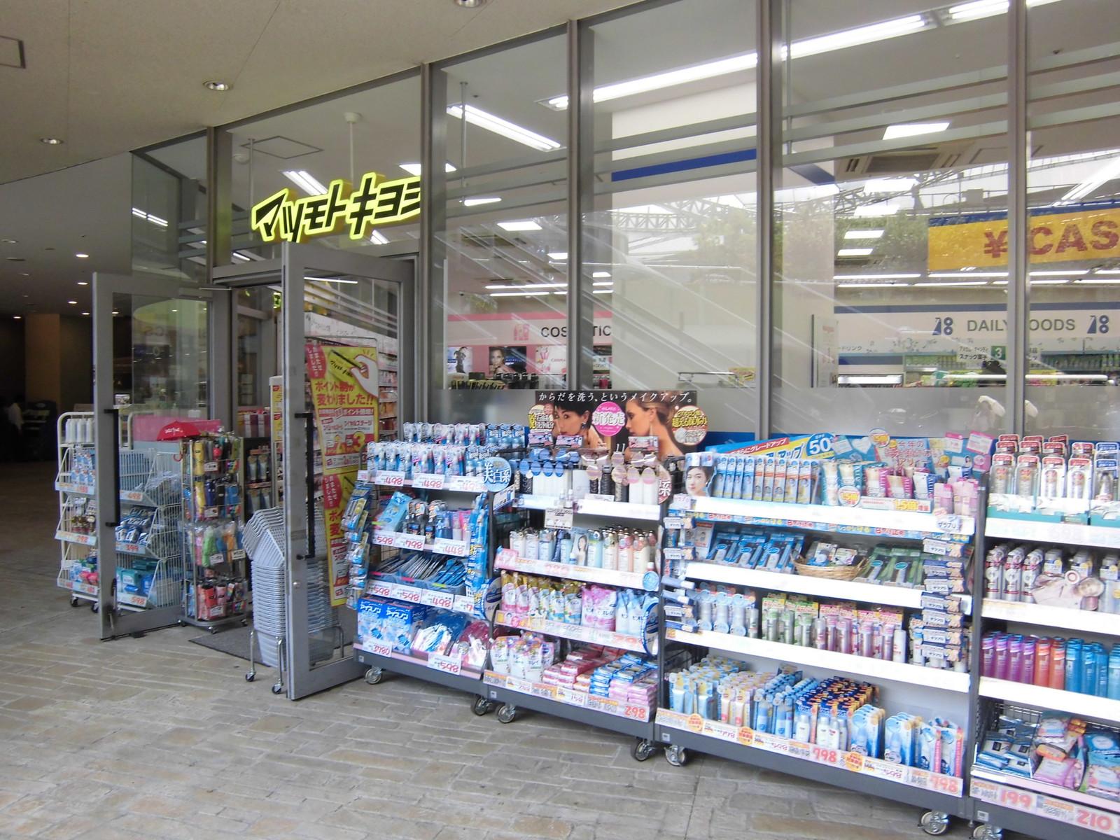 マツモトキヨシ 東京ドームシティLaQua店